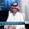 Embedded thumbnail عقارات - مراحل ومزايا شبكة إيجار - م.محمد البطي