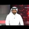 Embedded thumbnail for حلقة الراصد - وزارة العدل والإسكان تطلقان شبكة إيجار الإلكترونية